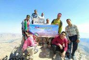 صعود گروه کوهنوردی فراز انار به قله ۴۰۰۵متری برفخانه طزرجان +تصاویر