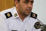 سرگرد پورموسی بعنوان رئیس پلیس راه انار منصوب شد/تصاویر