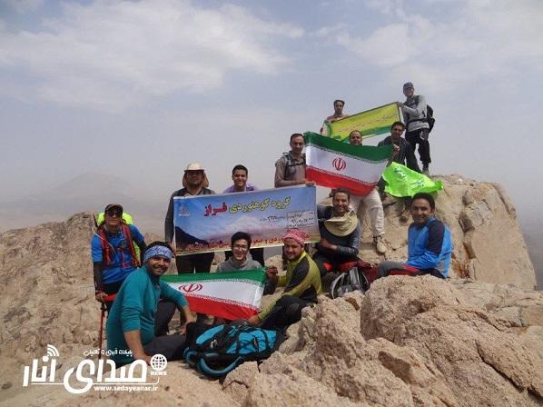 صعود گروه کوهنوردی فراز  انار به قله ۳۳۶۰متری ایوب+تصاویر