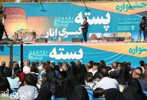 بی مهری مسئولین استانی به شهرستان انار تمامی ندارد!