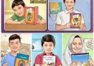 فراخوان مسابقه بزرگ نقاشی با موضوع امام رضا(ع)از برنامه های نهمین جشنواره کتابخوانی رضوی در انار