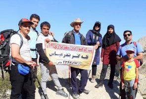 صعود تیم کوهنوردی شهرداری انار به قله گنو در بندرعباس+تصاویر