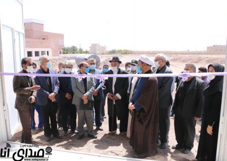 افتتاح مرکز بی خطرسازی پسماندهای عفونی  در بیمارستان حضرت ولیعصر (عج)انار