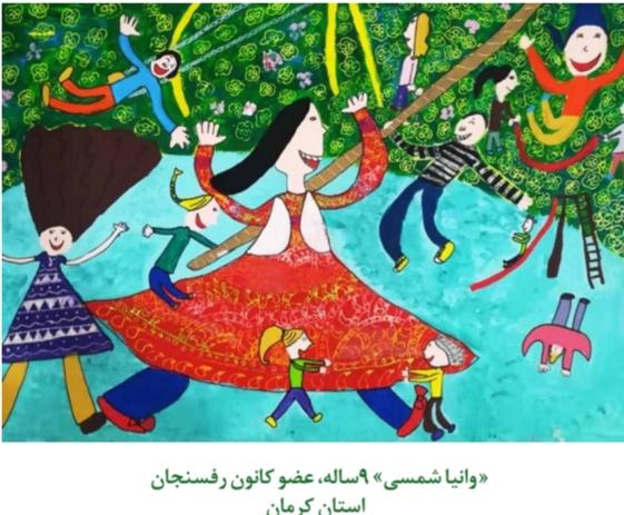 دختر رفسنجانی رتبه سوم مسابقه نقاشی کودکان آسیایی را کسب کرد