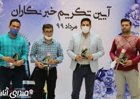 آئین تکریم خبرنگاران انار و رفسنجان توسط روابط عمومی مجتمع مس سرچشمه/ تصاویر