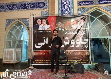 همایش چاووش خوانی در انار برگزار شد/تصاویر