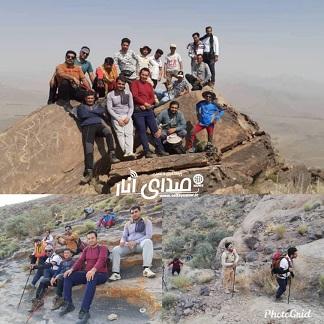 صعود اعضای هیات کوهنوردی شهرستان انار به قله سارا(دربیدوئیه)+تصاویر