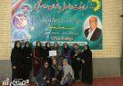 نتایج چهارمین روز از مسابقات والیبال بانوان روستایی شهرستان انار یادبود خیر گرانقدر حاج علی جدیدی+تصاویر