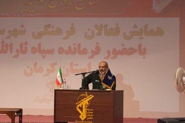اروپائیان و آمریکائیها به دنبال تغییر رفتار در جمهوری اسلامی ایران هستند