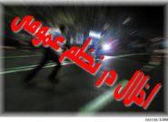 دونفر به دلیل اخلال در نظم عمومی در شهرستان انار روانه مرجع قضایی شدند