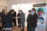 اهداء جوایز به نفرات اول مسابقات ورزشی گرامیداشت اولین سالگرد شهادت سردار سپهبد قاسم سلیمانی در انار