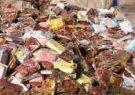 ضبط و معدوم سازی مقدار ۷۶ کیلوگرم فرآورده های خام دامی غیرقابل مصرف توسط شبکه دامپزشکی شهرستان انار