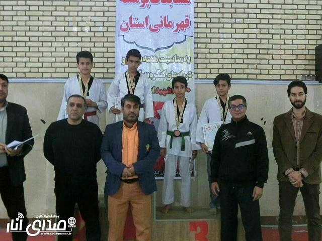 درخشش تکواندوکاران شهرستان انار در مسابقات پومسه استان کرمان