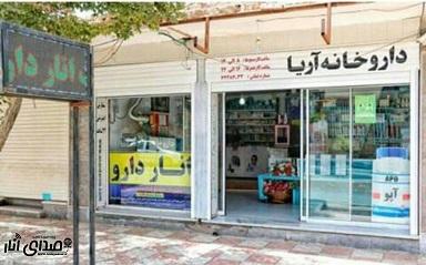 پلیس با اقدام به موقع عامل آتش سوزی عمدی داروخانه آریا در کمتر از یک ساعت دستگیر کرد