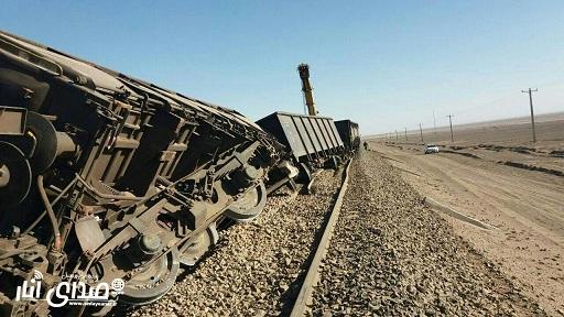 واژگونی قطار باری در حوزه شهرستان انار+تصاویر