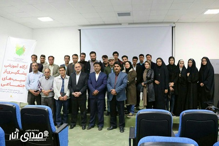 برگزاری دوره آسیب شناسی ویژه اصحاب رسانه+تصاویر