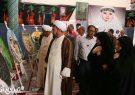 افتتاح نمایشگاه مهرواره از تبار باران و نمایشگاه عفاف و حجاب در انار+تصاویر