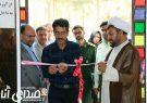 افتتاحیه نمایشگاه خوشنویسی در نگارخانه تالارشهر انار/تصاویر