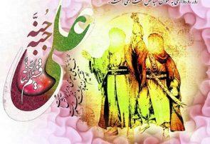 سروده روح الله جعفری نیامداح وشاعرآئینی کشور از شهرستان انار در وصف مولا علی(ع)