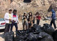 تصاویری از پاکسازی زباله های اطراف غار ایوب  توسط هیات کوهنوردی انار و شهربابک