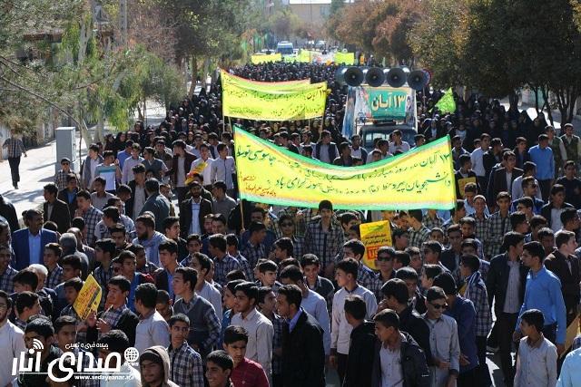 راهپیمایی ۱۳ آبان در انار برگزار شد