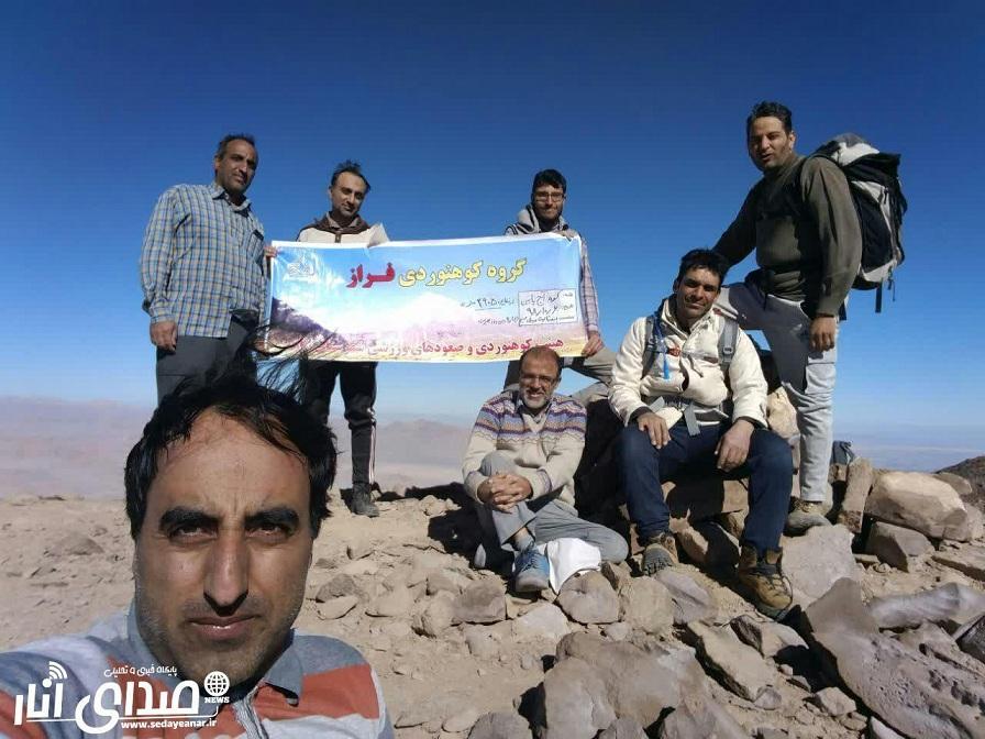 صعود گروه کوهنوردی فراز فرهنگیان انار به قله ۲۹۰۵ متری آج پایین