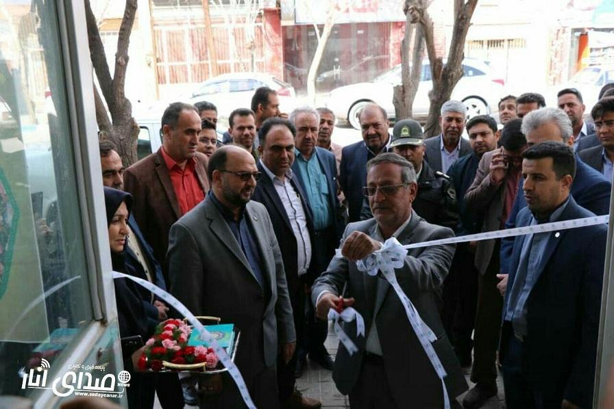 افتتاح پست بانک مرکزی در انار