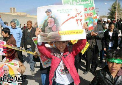 تصاویری از راهپیمایی ۲۲ بهمن در امینشهر