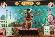 چهارمین یادواره شهدای محله پایین شهر انار برگزار شد/تصاویر