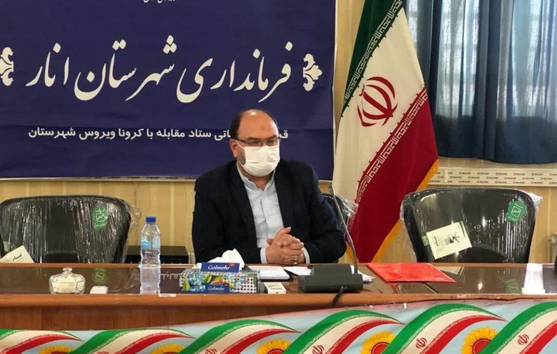 جزییات اجرای طرح سردار حاج قاسم سلیمانی در شهرستان انار